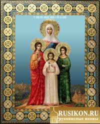 Икона Святые Вера, Надежда, Любовь и матерь их София в технике чеканка по золоту