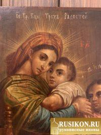 Старинная икона Богородицы Трех радостей