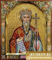 Икона Святого Владимира Равноапостольного в технике чеканка по золоту