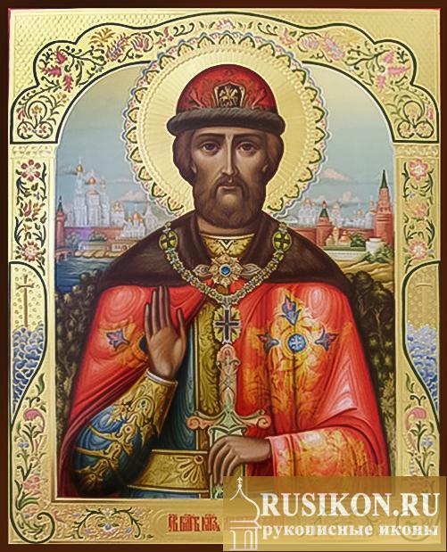Икона Святого Димитрия Донского в технике чеканка по золоту