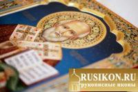 Икона Святого Николая Чудотворца в технике чеканка по золоту