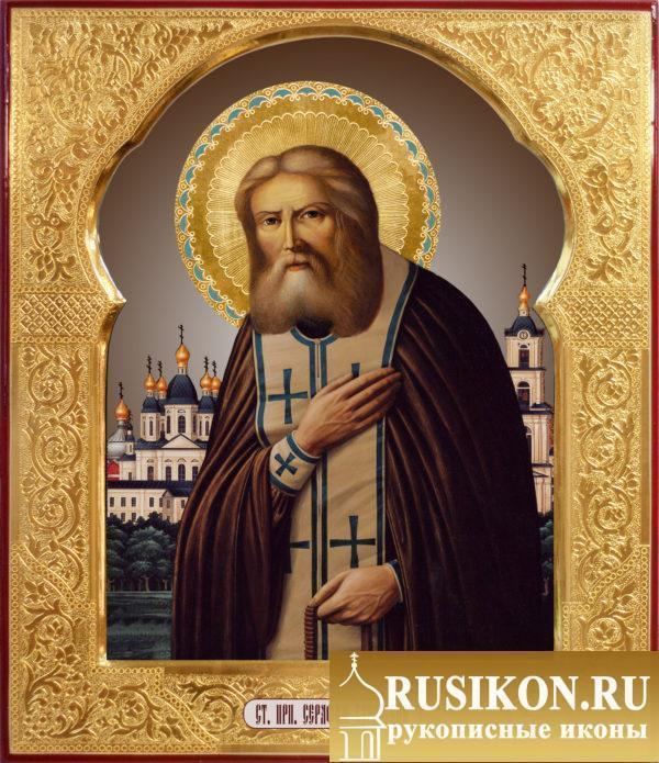 Икона Святого Серафима Саровского в технике чеканка по золоту