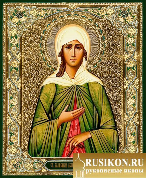 Икона Святой Ксении Петербургской в технике чеканка по золоту