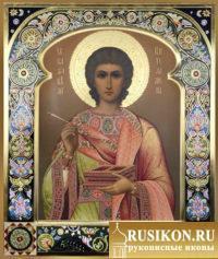 Икона Святого Пантелеймона Целителя в технике чеканка по золоту
