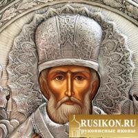 Икона Святого Николая Чудотворца в окладе