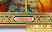 Икона Александра Невского в технике чеканка по золоту