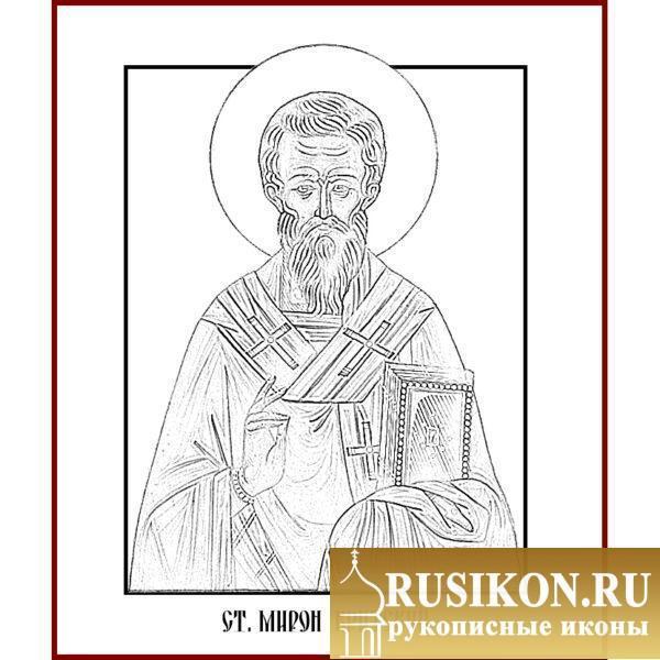 Икона Святого Мирона Критского