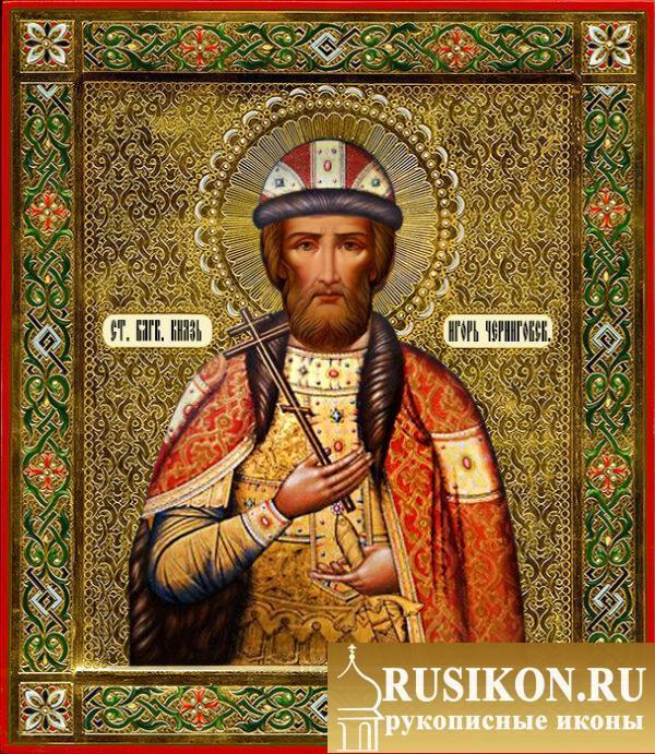 Икона Святого Игоря Черниговского в технике чеканка по золоту