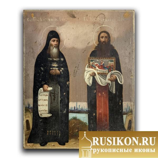 Старинная икона Святых Антония и Феодосия Печерских