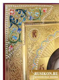 Икона Спасителя в технике чеканка по золоту